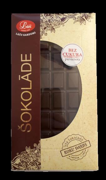 Tumšās šokolādes tāfelīte bez pievienota cukura